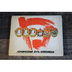 Coffret allumettes URSS années 60